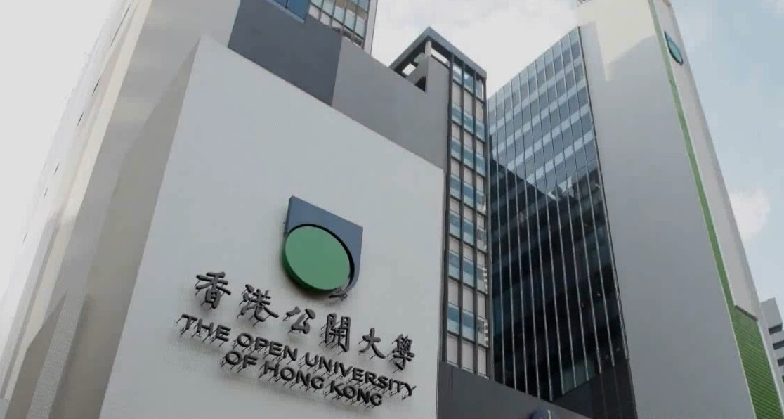 OUHK Library adopts VITOVA EIM for digital archive